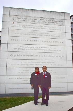 UNESCO PAIXDSC_4383-304